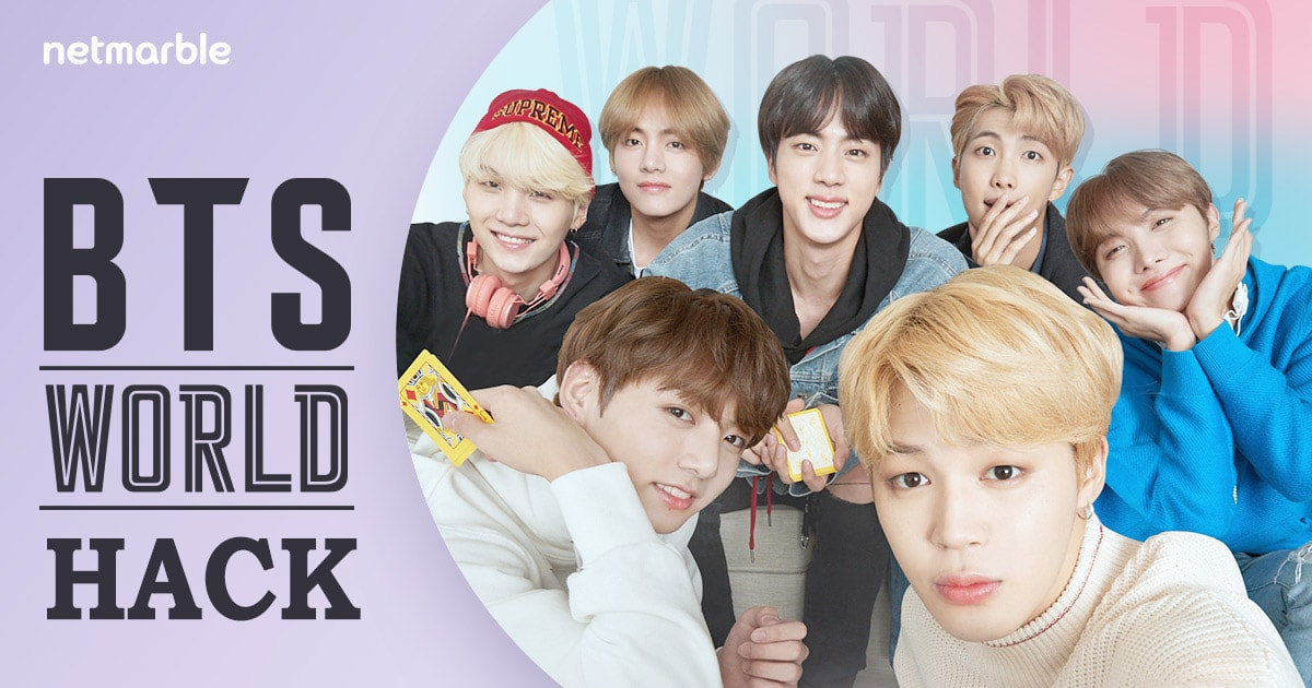 bts world cheats