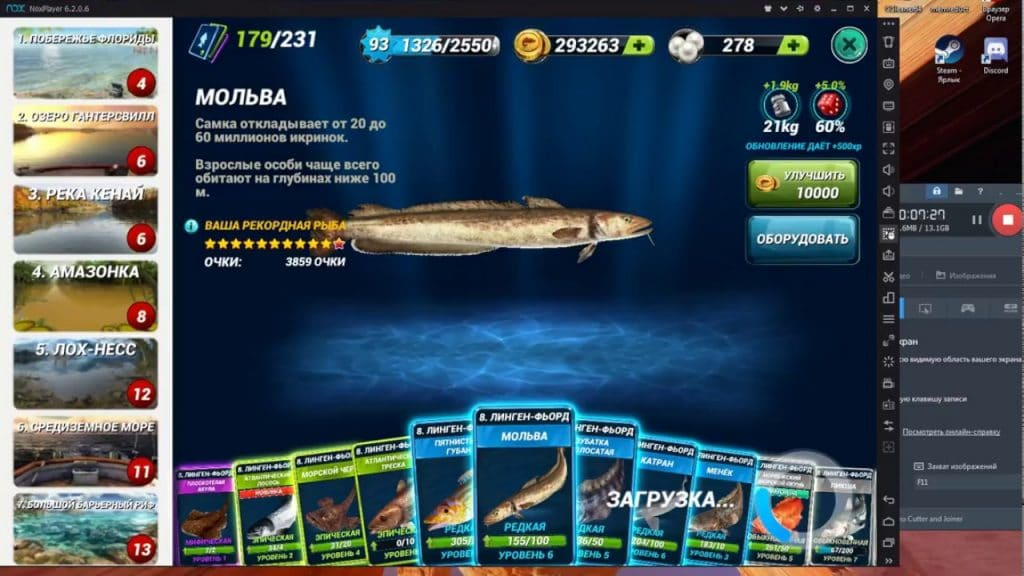 fishing clash hack apk