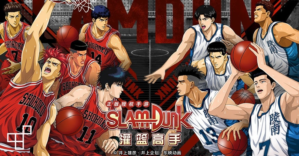 slam dunk cheats
